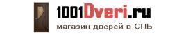 Интернет-Магазин межкомнатных и входных дверей в СПБ